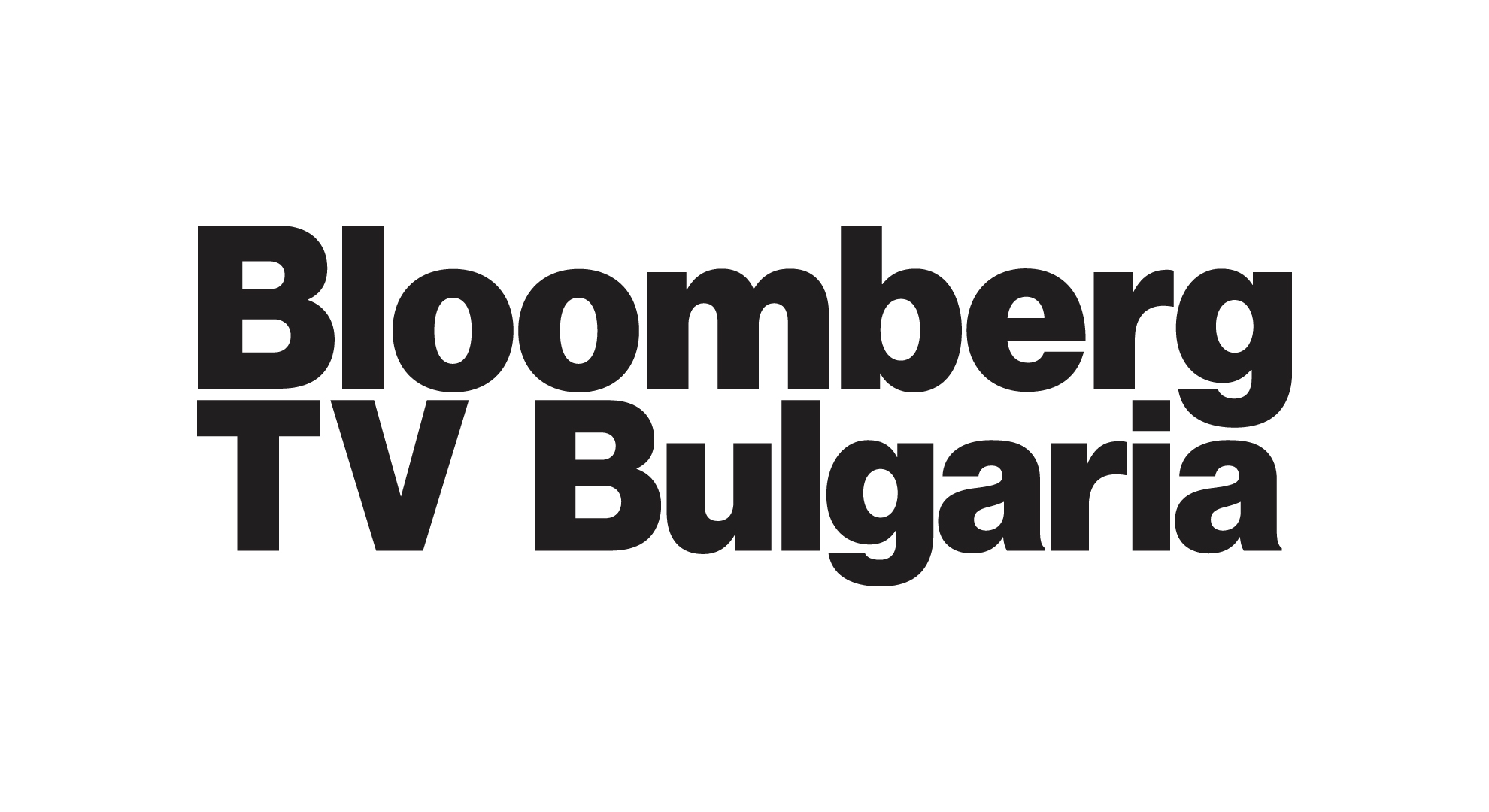 Елисавета Консулова-Вазова. Снимка: Bloomberg TV Bulgaria